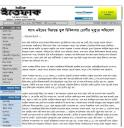 Press Conference report on The Daily Ittefaq againstLabAid